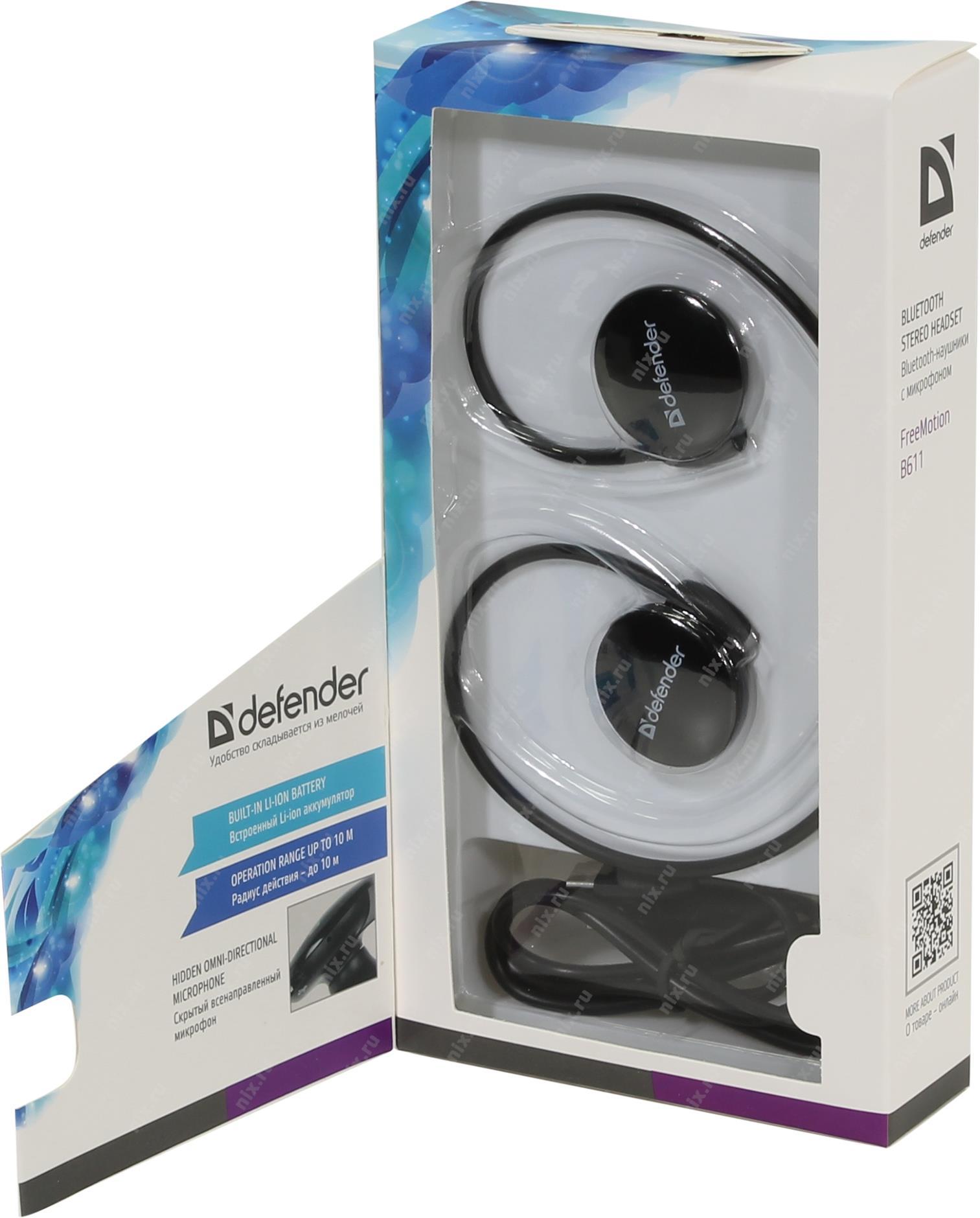 Sportovní sluchátka za uši vám nabídnou neomezený pohyb při poslechu hudby nebo také jako hands-free set pro telefonování přes mobilní telefon při běžných i outdoorových aktivitách.