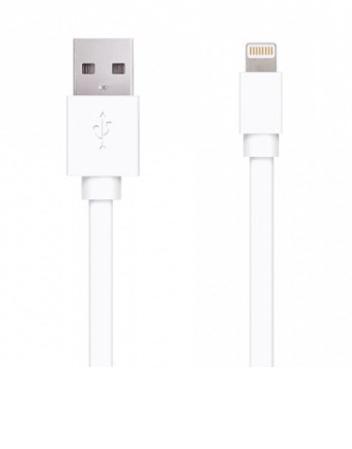 Tento univerzální kabel umožňuje dobíjení a synchronizaci počítače s daným Apple produktem přes Lightning. Ideální typ kabelu jak na doma, tak na cesty.