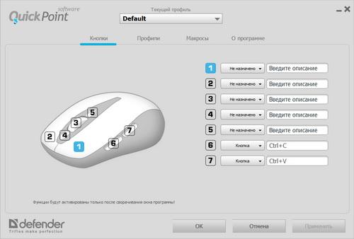 Rozsáhlé nastavení herní myši od Defenderu přes software Quick Point pro každého přesně podle sebe na míru!