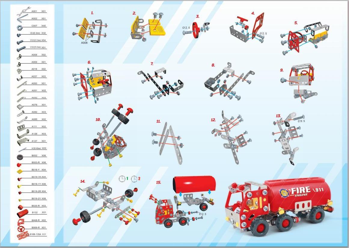 S vysokým počtem dílků a jednoduchým návodem, jak hračku sestavit, se vaše dítě zabaví na dlouhé hodiny. Nejenže dobře vypadá, ale také pomáhá rozvíjet dětskou představivost, fantazii a soustředěnost!